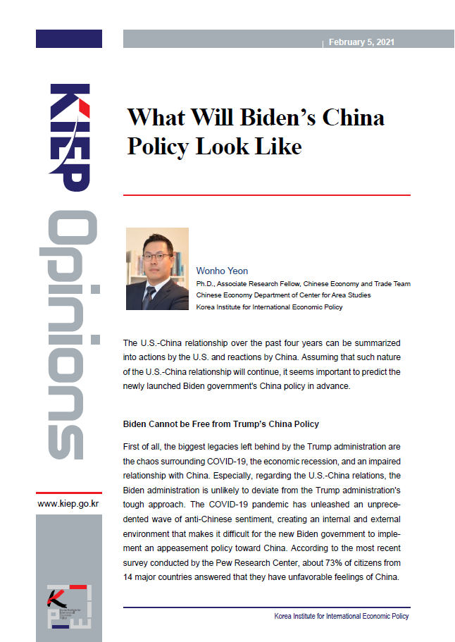 What Will Biden's China Policy Look Like