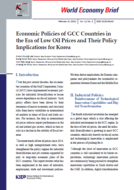 Economic Policies of GCC Countries in the Era of Low Oil Prices and Their Policy Implications for Ko