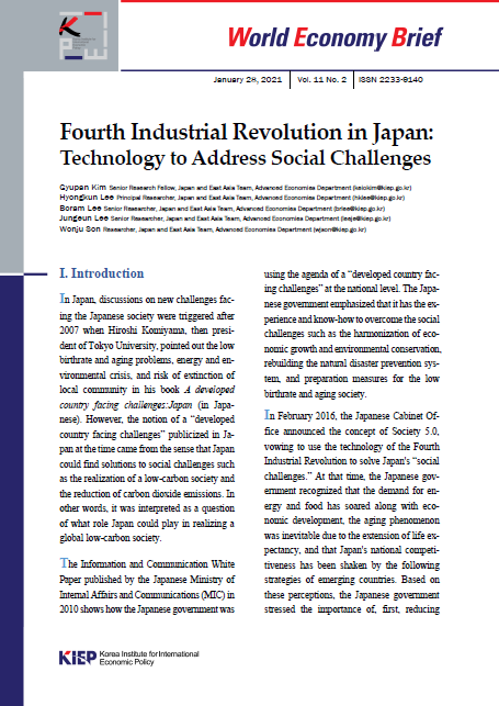 Fourth Industrial Revolution in Japan: Technology to Address Social Challenges